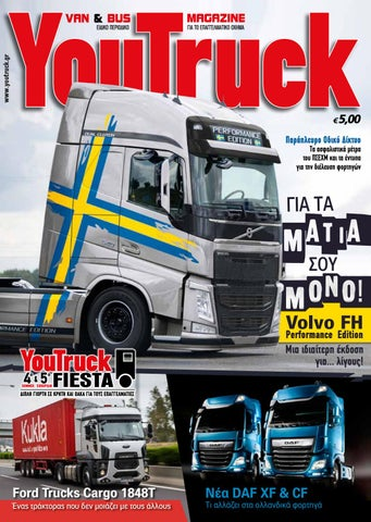 YouTruck 05/2017