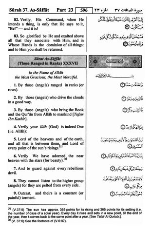 PDF] Quran English translation Surah 37 ﴾الصافات﴿ As-Saffat