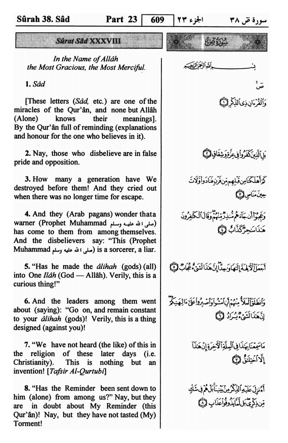 PDF] Quran English translation Surah 38 ﴾ص﴿ Saad with Arabic