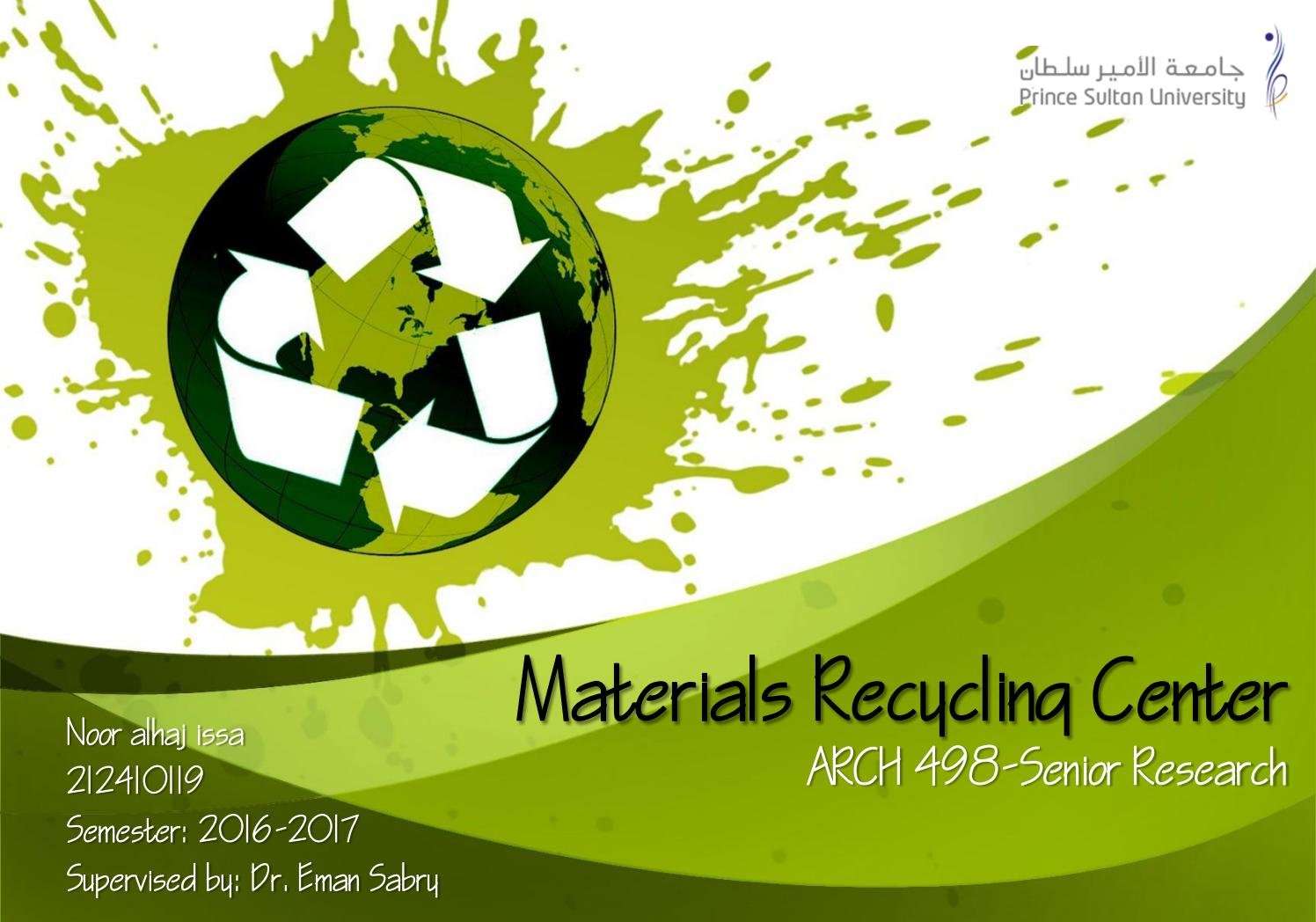 Recycling center- Graduation Project