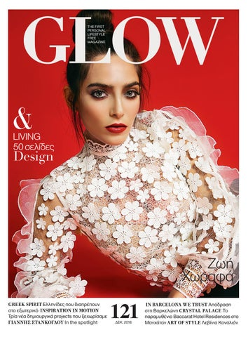 GLOW 121 by Glow - issuu 0fd6a0d3d7b