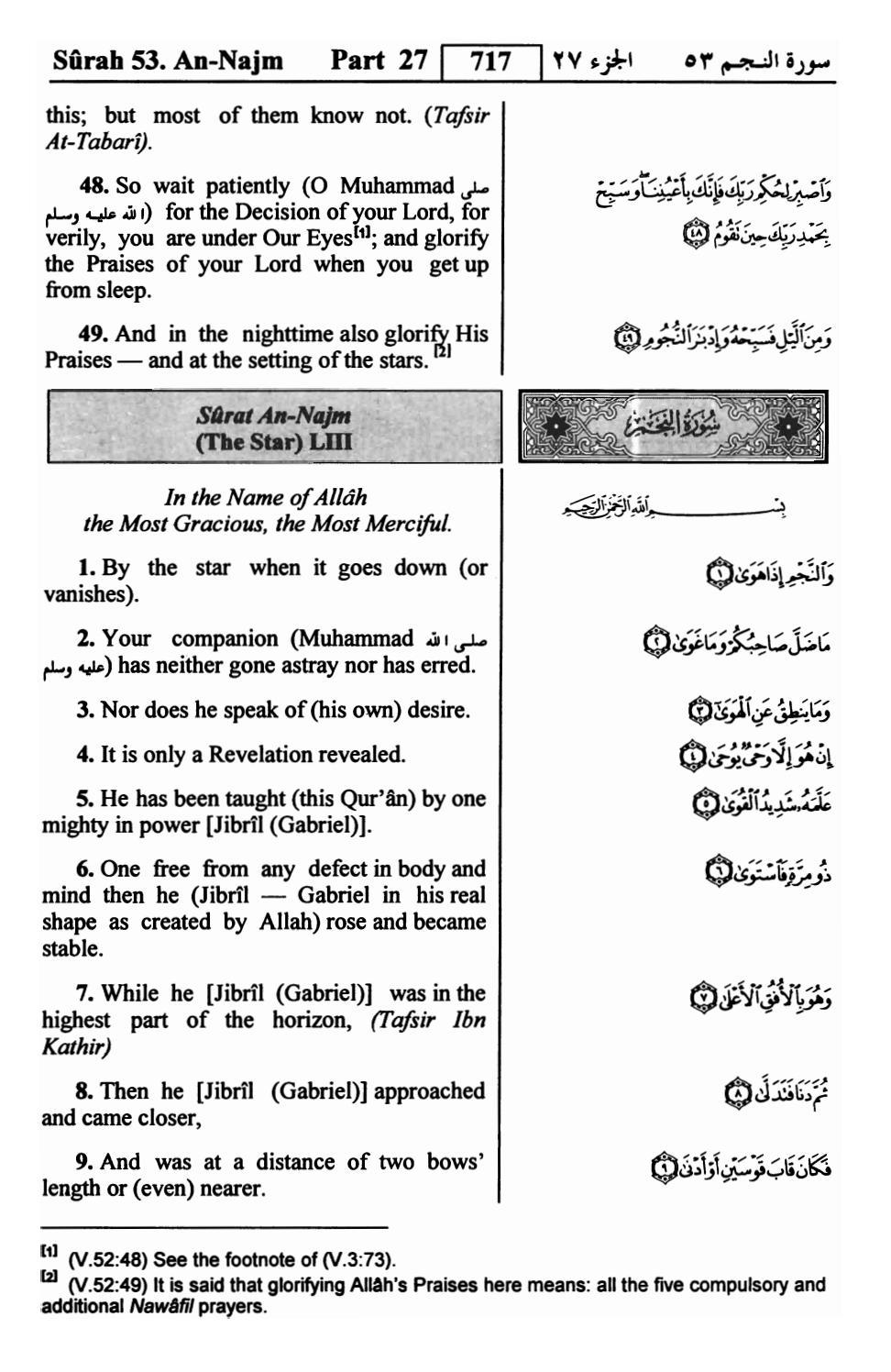 PDF] Quran English translation Surah 53 ﴾النجم﴿ An-Najm with
