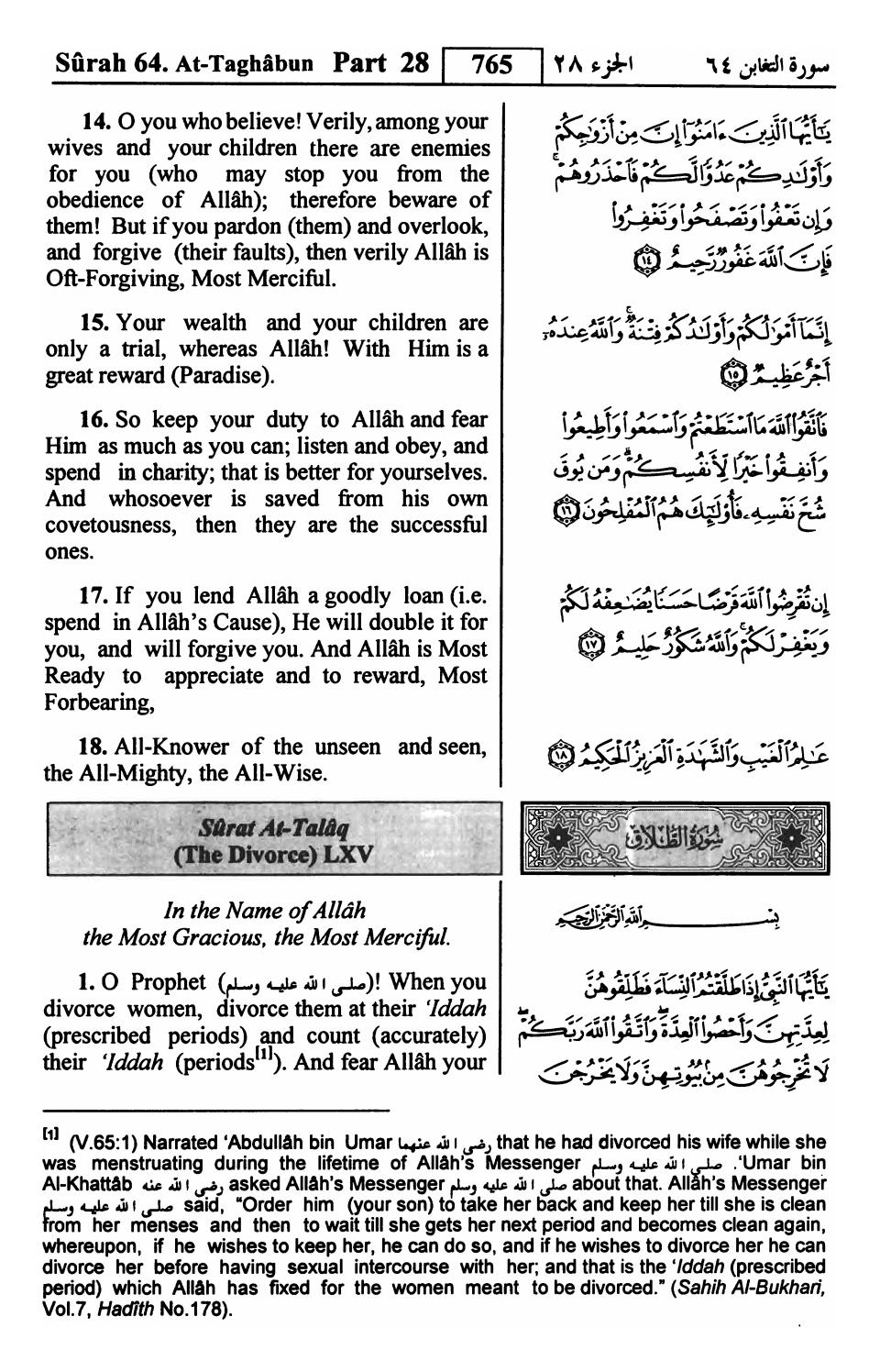 PDF] Quran English translation Surah 65 ﴾الطلاق﴿ At-Talaq