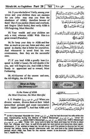 talaq in quran