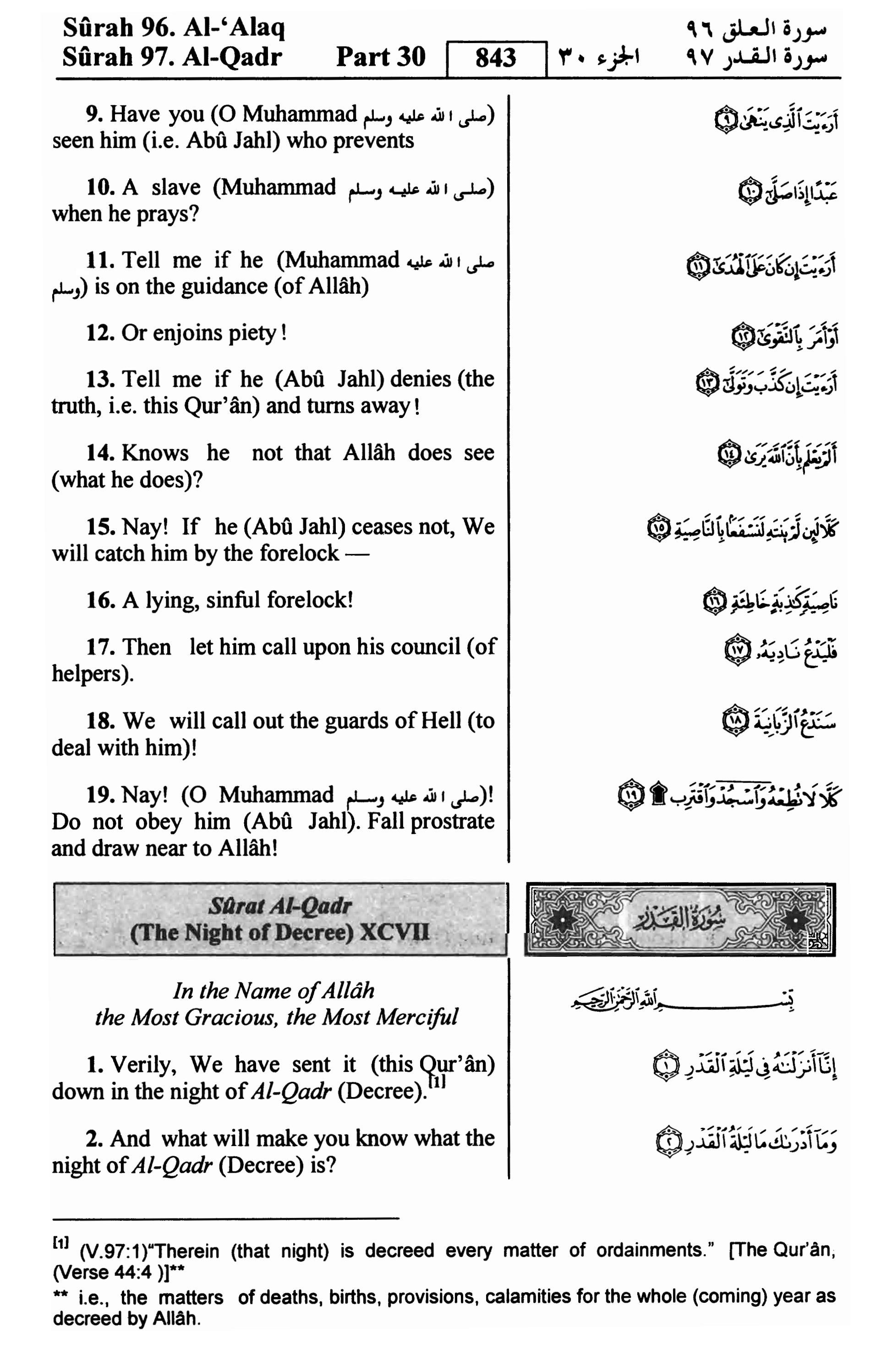 PDF] Quran English translation Surah 97 ﴾القدر﴿ Al-Qadr with
