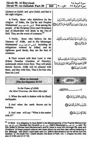 PDF] Quran English translation Surah 99 ﴾الزلزلة﴿ Az-Zalzala with