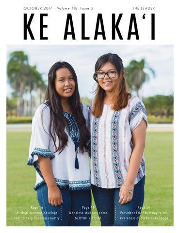 Ke Alaka'i- October 2017 by Ke Alaka'i News - issuu
