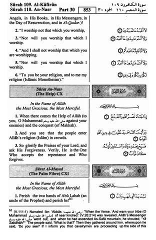 PDF] Quran English translation Surah 111 ﴾المسد﴿ Al-Masad