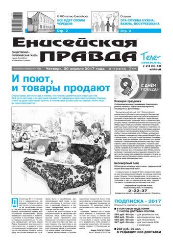 Трудовые книжки со стажем Енисейская улица купить трудовой договор в рязани