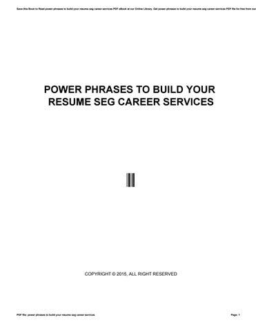 resume power phrases
