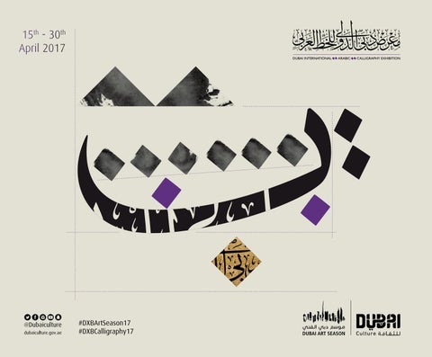 542914b55 Catalogue Websize by ahmad sa'id djuwadi - issuu