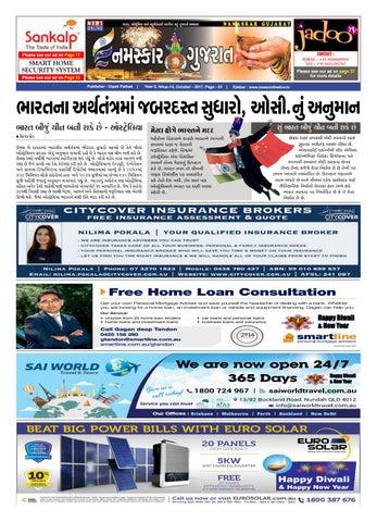 Namaskar Gujarat Australia By Namaskar Gujarat Australia Issuu