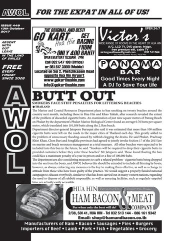 Awol Issue 449 By Awol Co Ltd Issuu