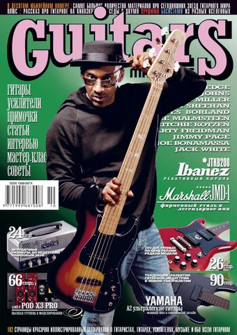 ecdb1c8c167f Guitars magazine 10 2010 by Vladimir Pigarev - issuu