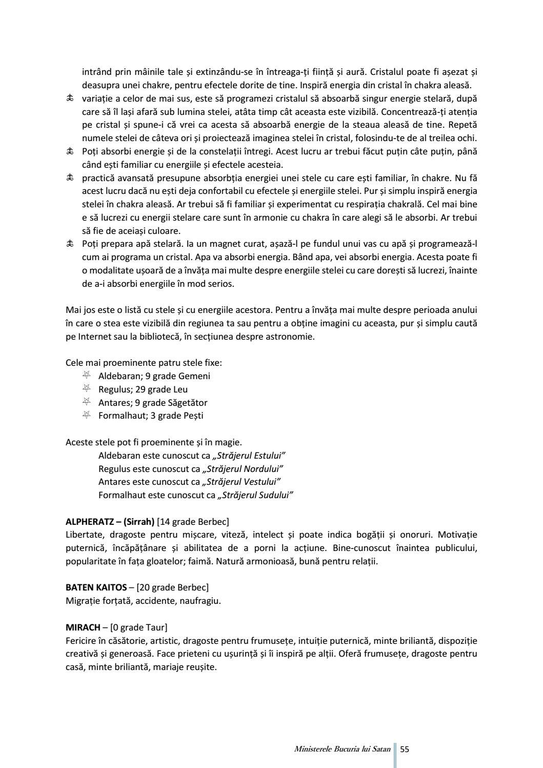 Test pentru viteză de internet | fabricadestaruri.ro
