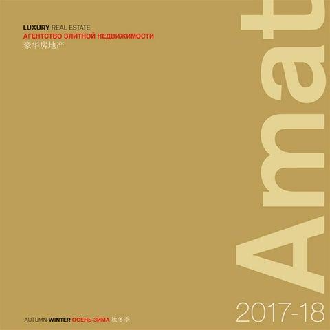 09477659f Ahlan Barcelona spring summer 2017 by Ahlan Barcelona - issuu
