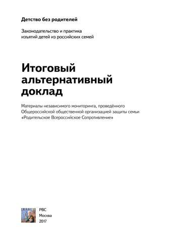 Оплата налога если прибыль за 1 квартал не превышает 100000 рублей