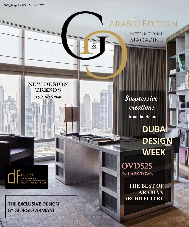 Arabic edition g g magazine n 4 by g g magazine issuu for Casa magazine
