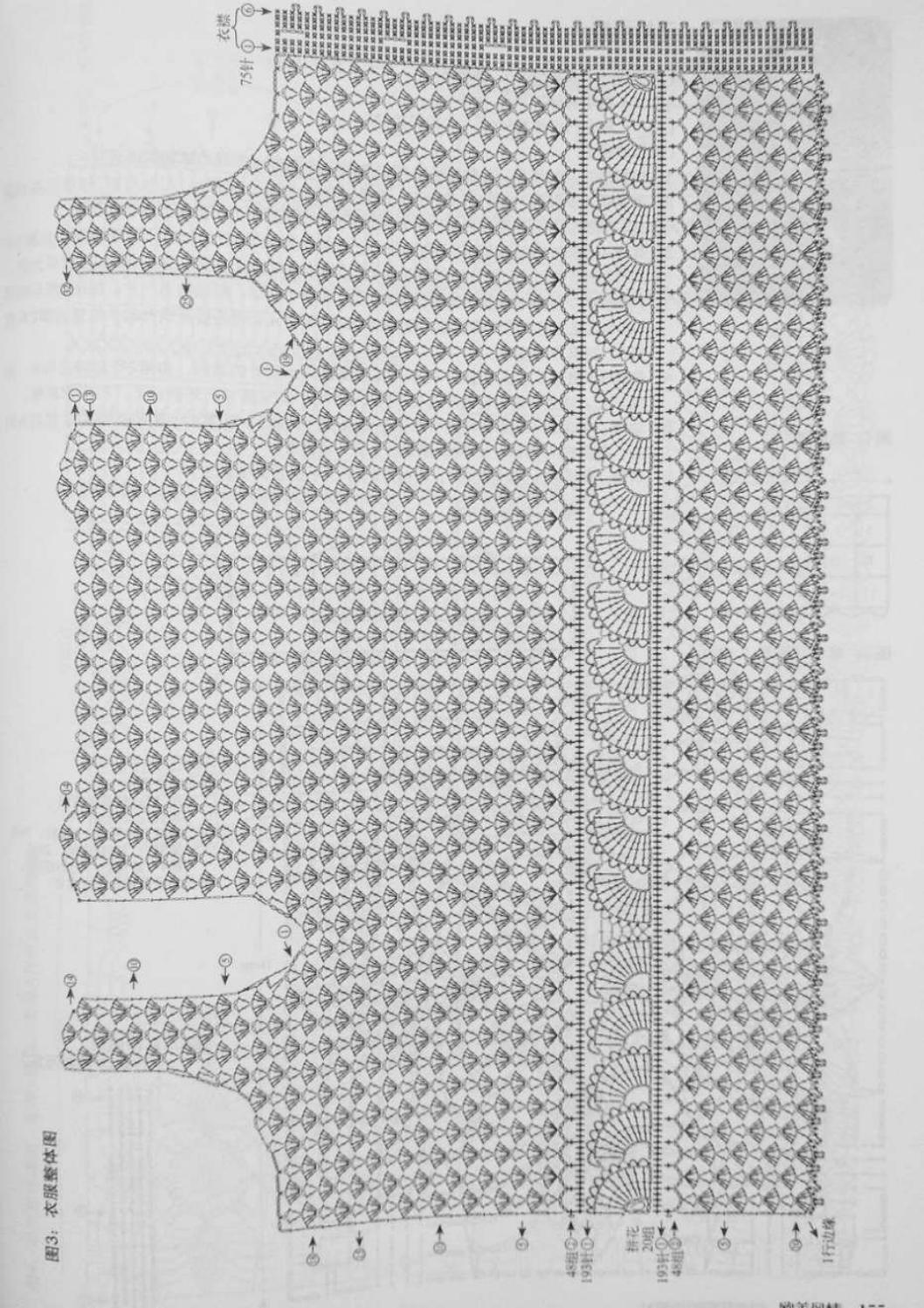 Crochet pull élégant vol 12 crochet facile page 123