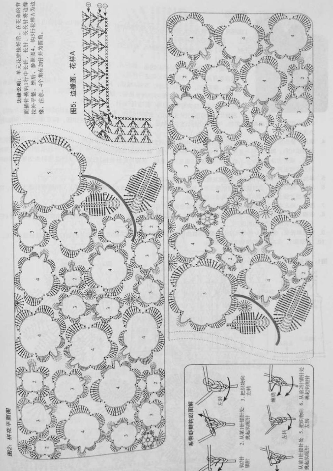 Crochet pull élégant vol 12 crochet facile page 188