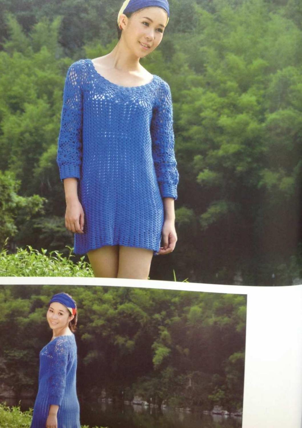 Crochet pull élégant vol 12 crochet facile page 61
