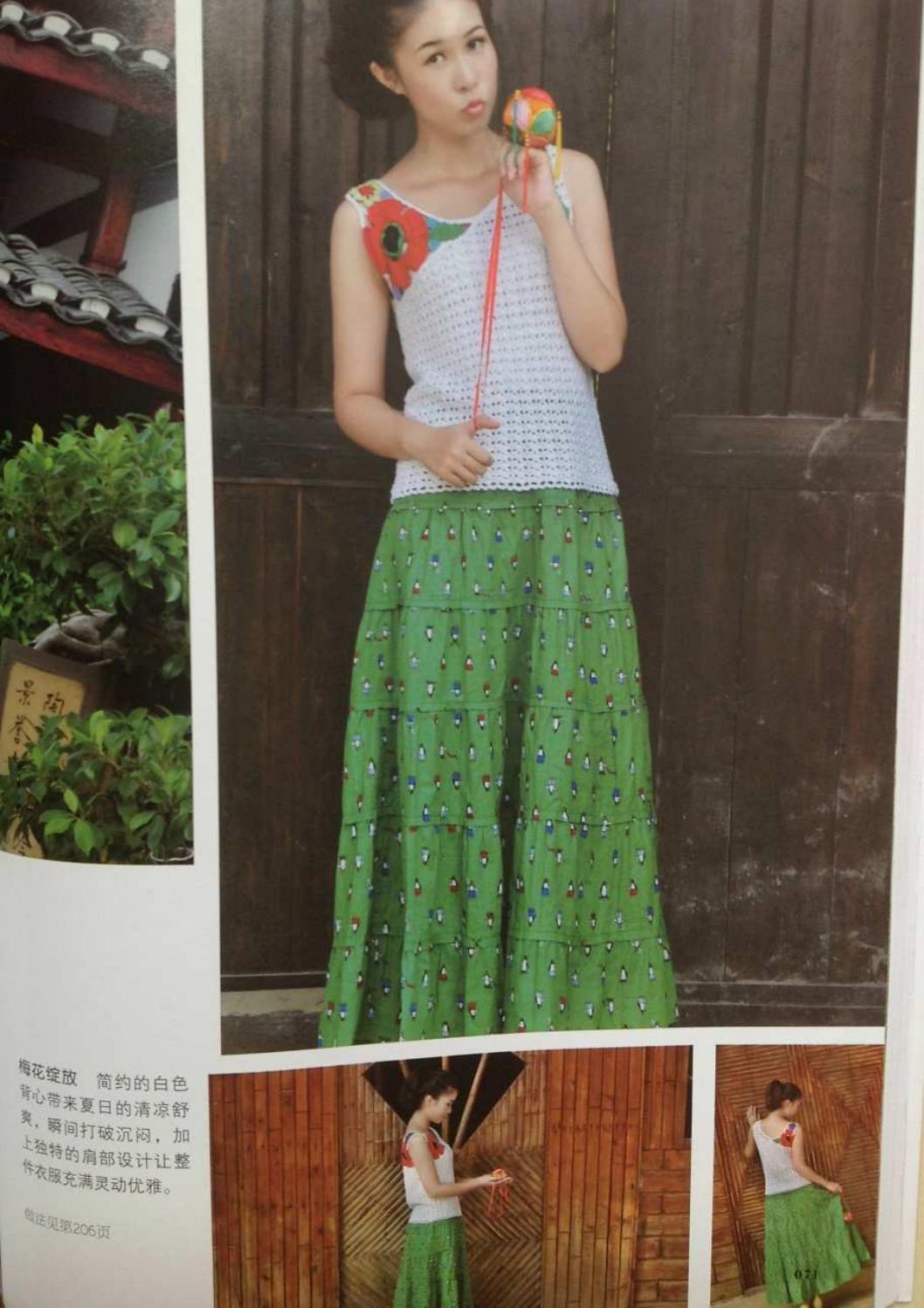 Crochet pull élégant vol 12 crochet facile page 72