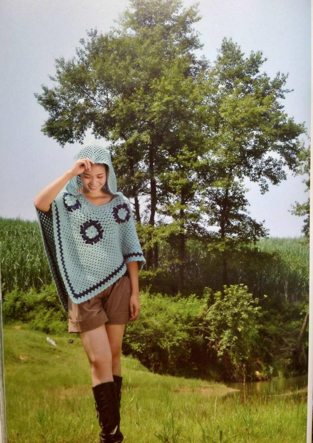 Crochet pull élégant vol 12 crochet facile page 75