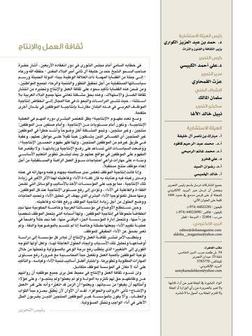 ca5f4776f Doha 50web by iReadPedia - issuu