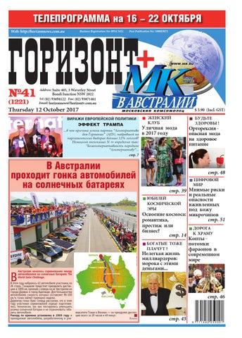 izvrasheniya-zhenshin-uzbechka-burno-konchaet