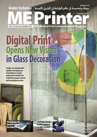 9058d7506 Me printer issue 152 october by ME Printer Magazine - issuu