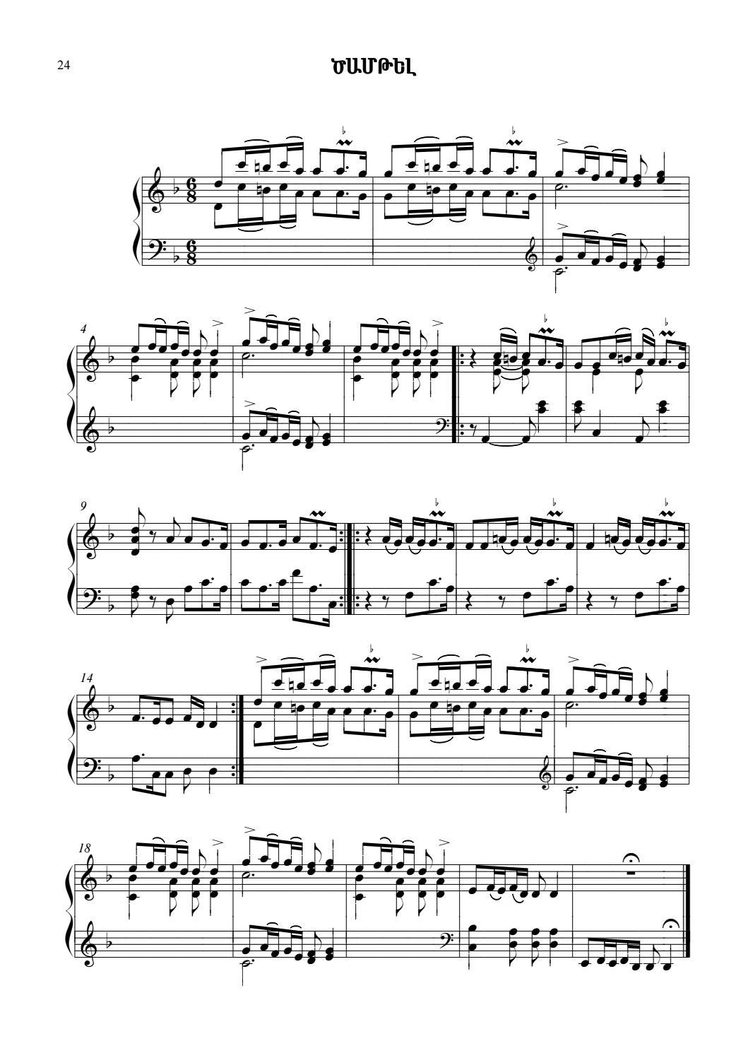 Makar Yekmalian, Works for Piano by Haig Avakian Հայկ Աւագեան - issuu