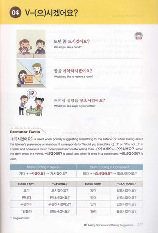Korean Grammar In Use Beginning To Early Intermediate Pdf