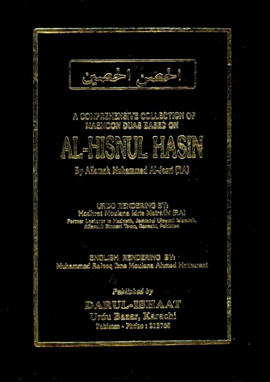 Al hisn ul hasin english by Musalman Bhai - issuu