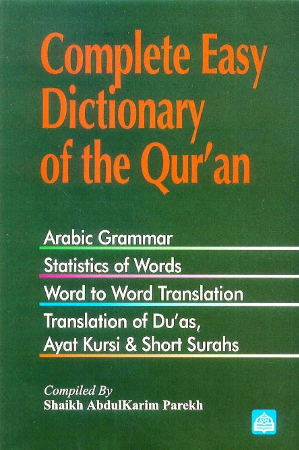 Complete Easy Dictionary Of The Quran By Musalman Bhai Issuu