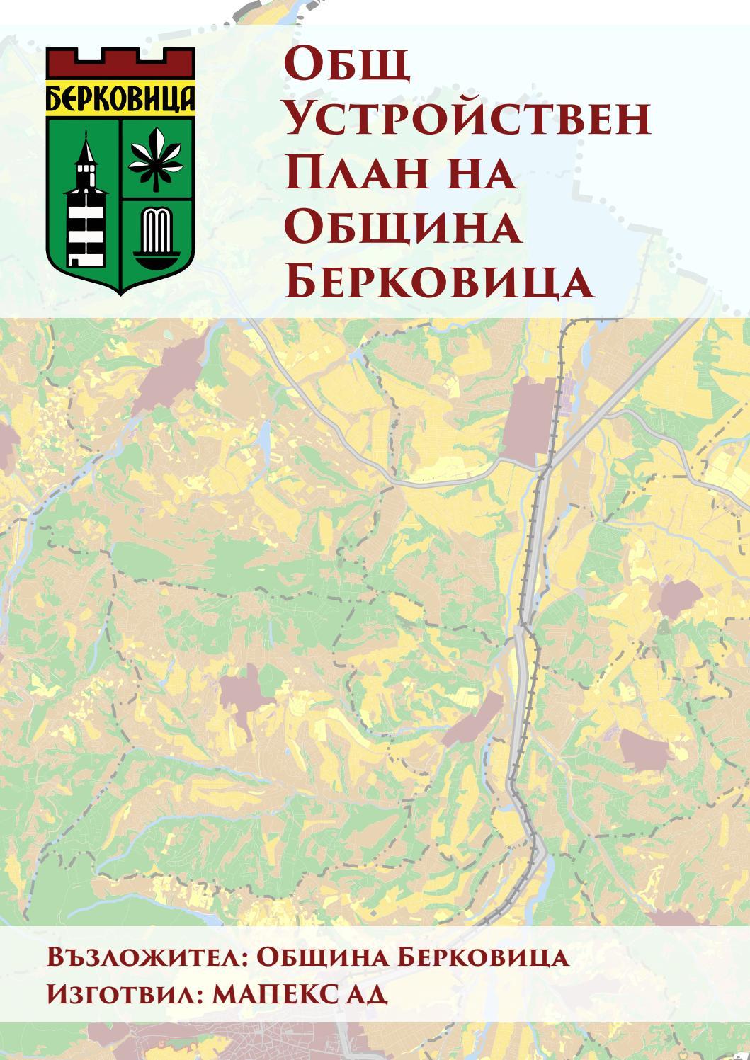 Master Plan Municipality Of Berkovitsa By In Formal Issuu