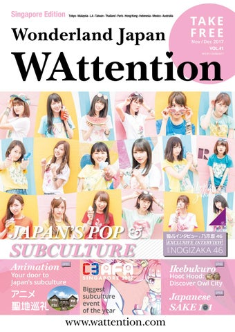 WAttention Singapore vol 41 by WAttention - issuu