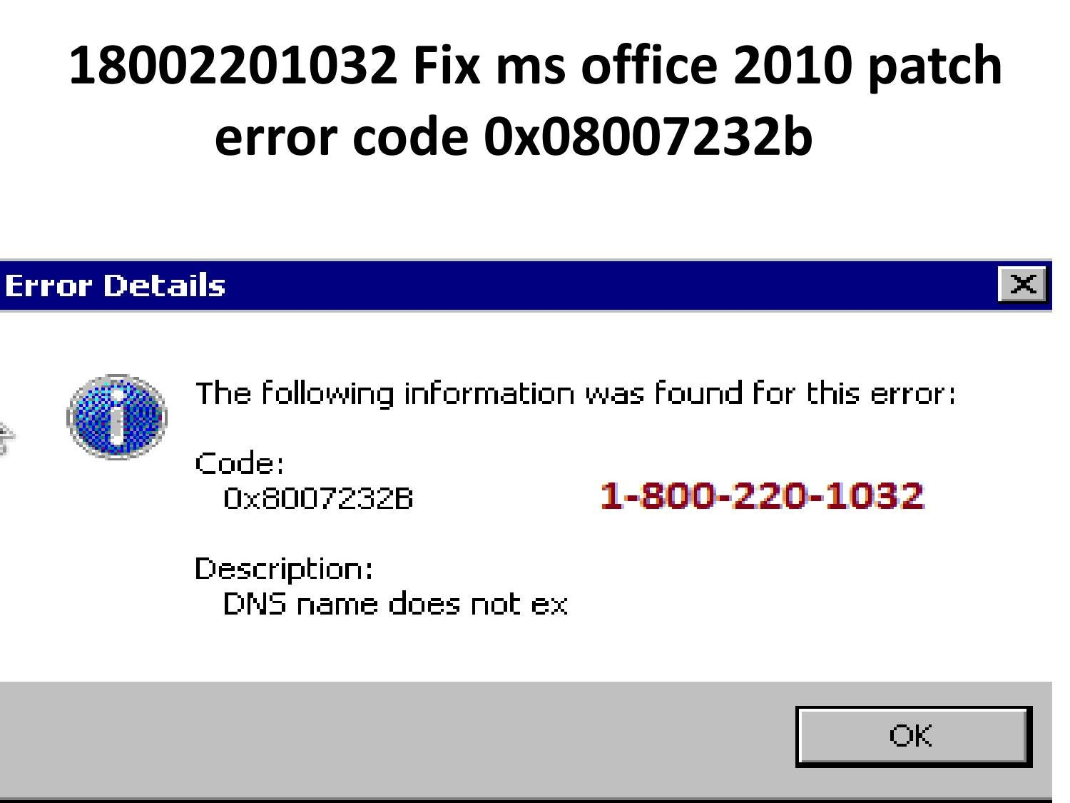 ms office 2010 patches