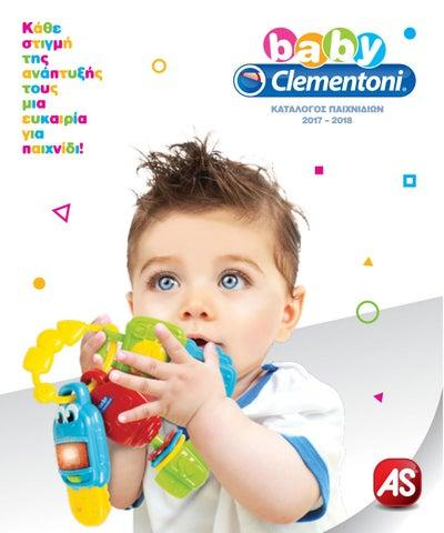 5ab9db859c3 BABY CLEMENTONI Το να μεγαλώσει σωστά δεν είναι παιχνίδι! Γι' αυτό τα  παιχνίδιά του πρέπει να είναι τα καλύτερα! Το ξέρετε κι εσείς.