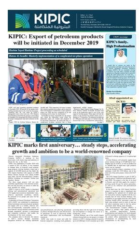 العدد الثالث - جريدة الشركة الكويتية للصناعات البترولية المتكاملة