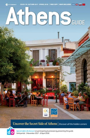 e8d4894e62 Athens Guide (Autumn 2017 - Spring 2018) by City Contact - issuu