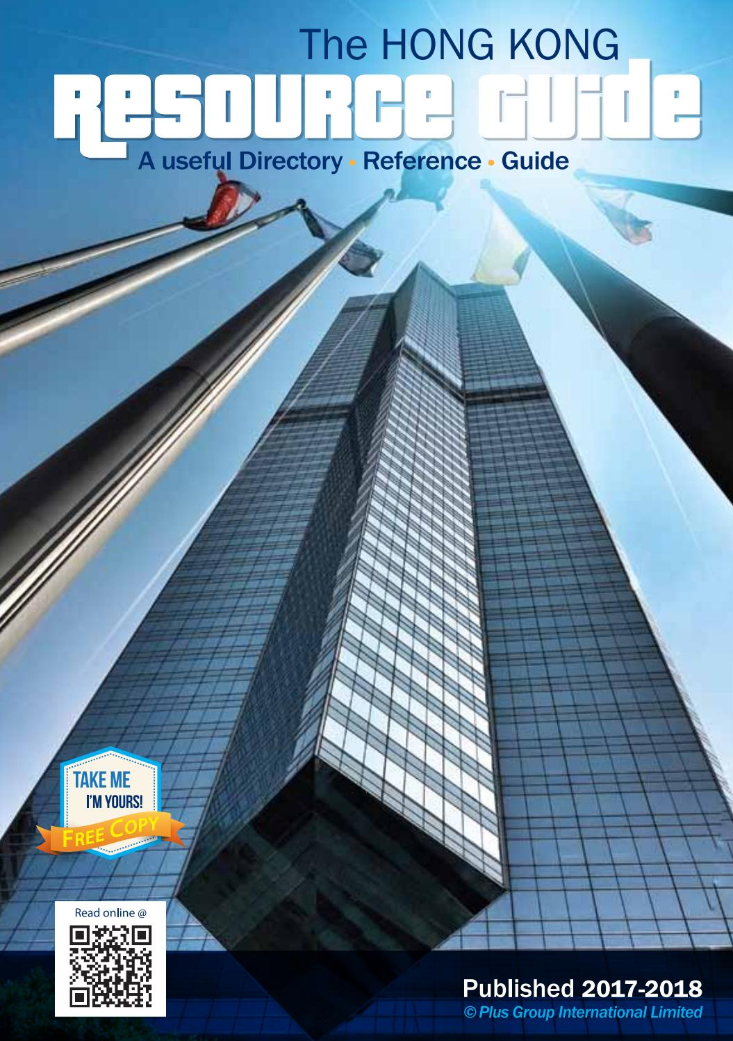 Hong Kong Resource Guide 2017 2018 By Plus Group