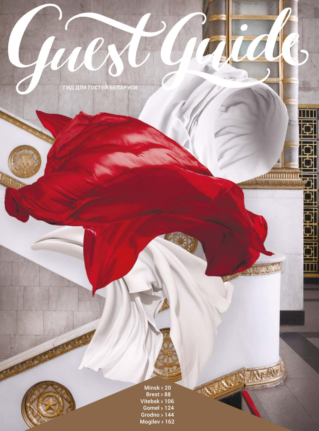 Guest Guide №9 (November, 2017) by guestguide - issuu 3dd4eb931a7