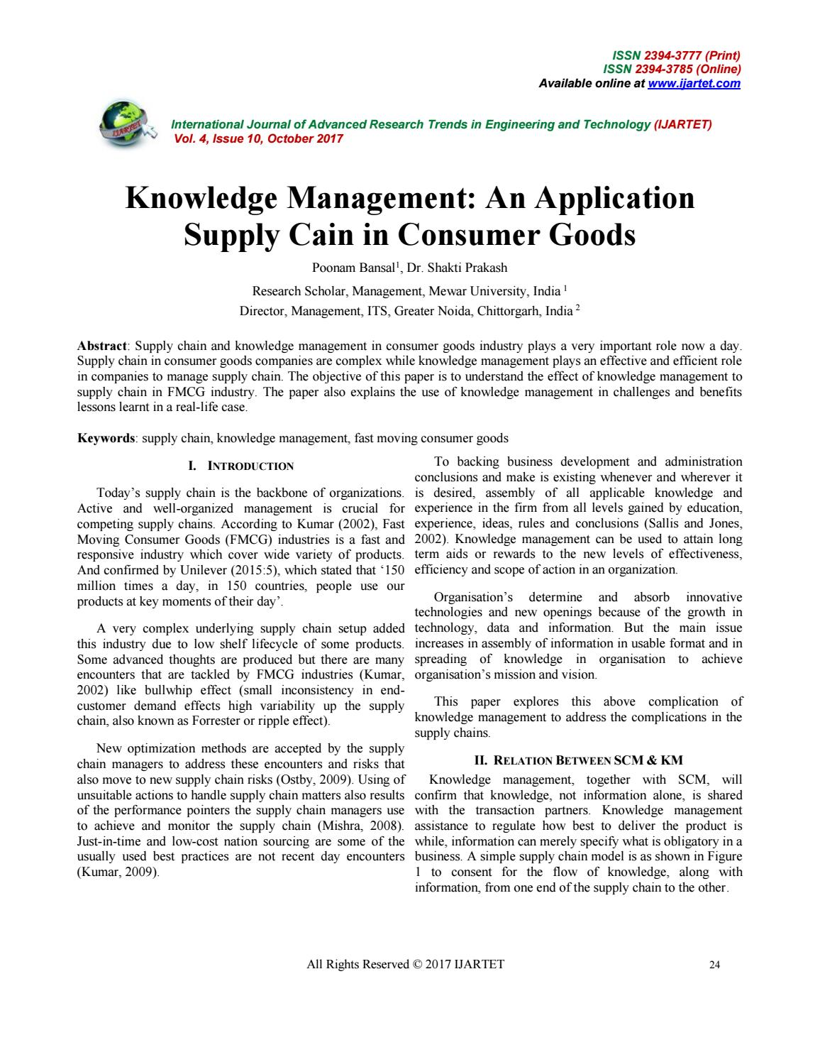 Knowledge management an application by IJARTET - issuu