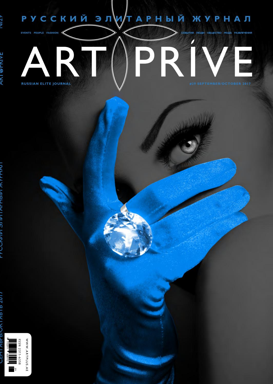Art+Privé 29 by Art+Privé - issuu ee7c6a5db5f