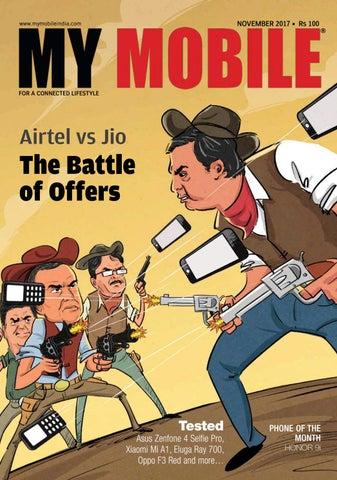 My mobile November 2017