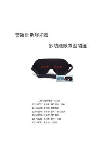 Nike Mercurial Superfly Gratuit Flyknit Htm Pour Un Flux.