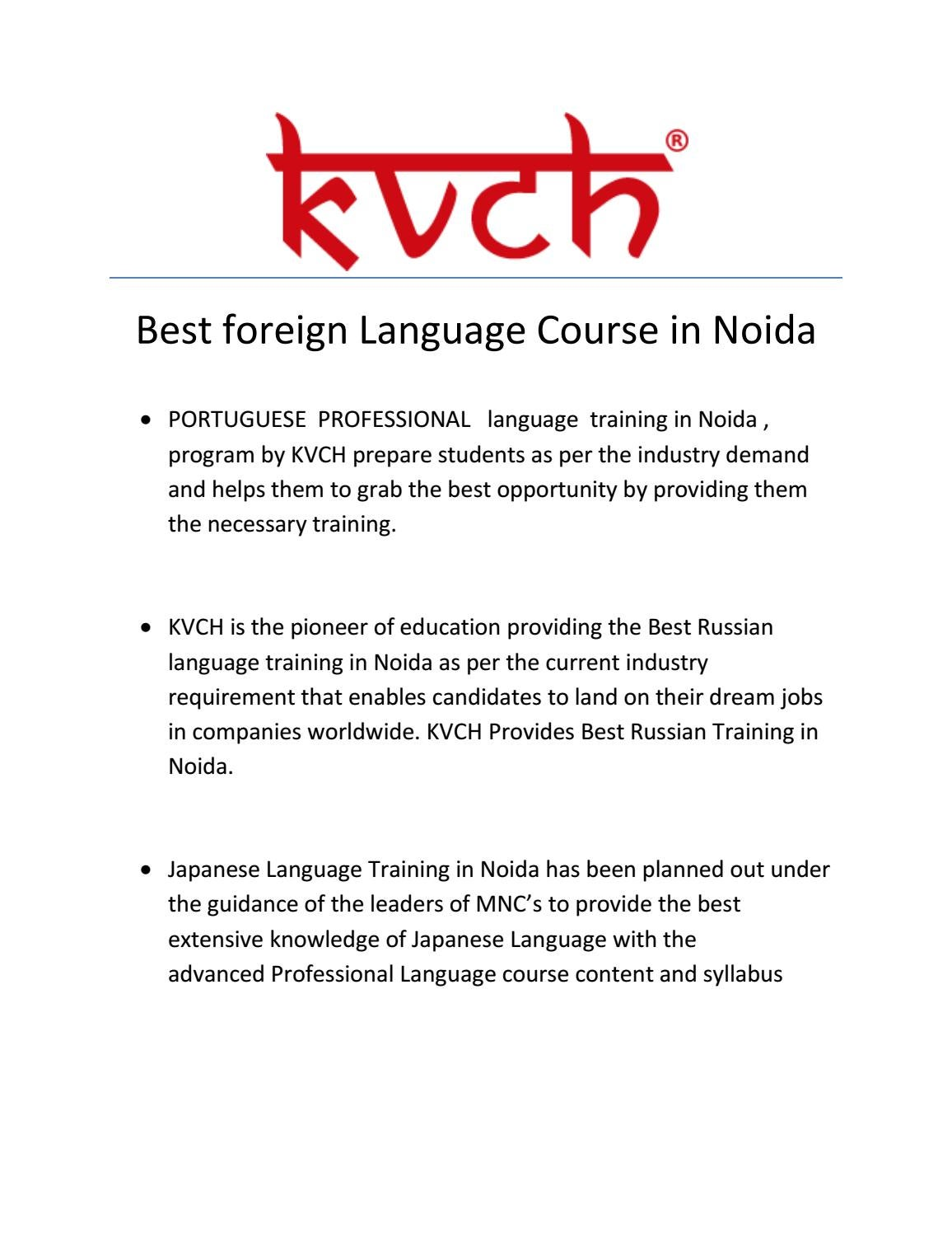 Foreign language (courses, training): a selection of sites