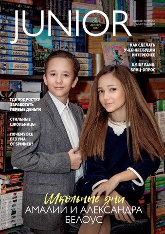 d39f988b4ec7040 Junior #3 by Junior Magazine - issuu