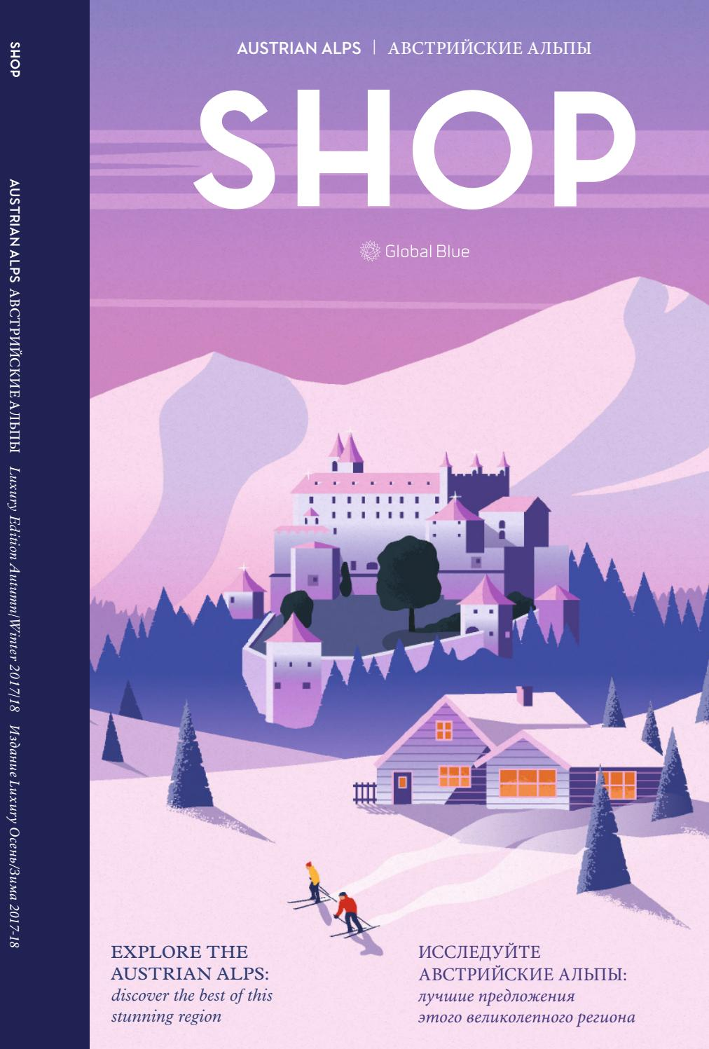 74c82d906 SHOP Austrian Alps AW17 by SHOP | Global Blue - issuu