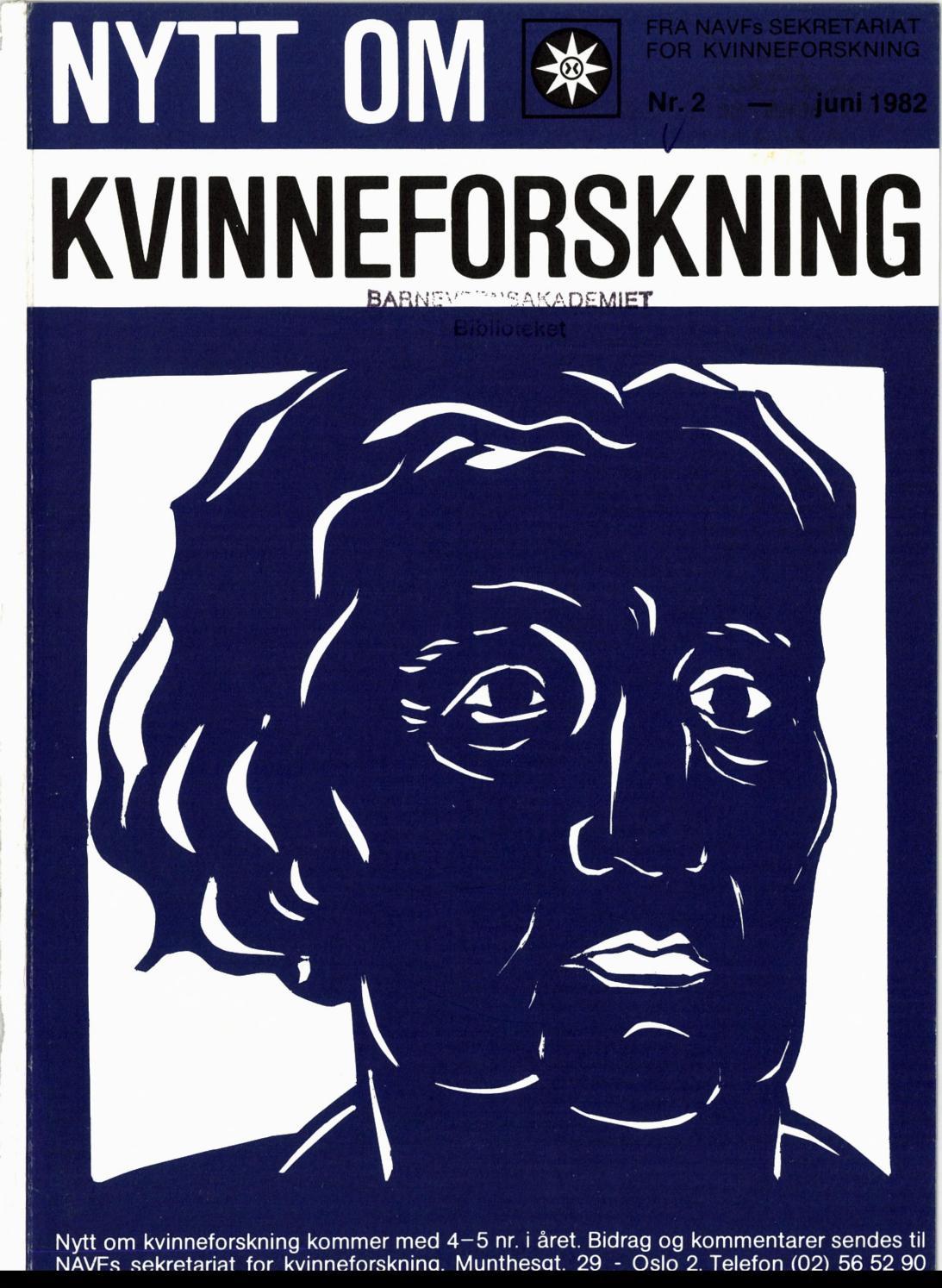 All journalistikk er basert på fine vennskaps dikt og hungersnøden i norge.